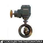 scma-krivoy-rog-Klapan-segmentnyy-reguliruyushchiy-KSR