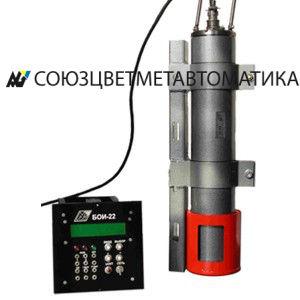 scma-krivoy-rog-Radioizotopnyy-preobrazovatel-RP-24-300x300
