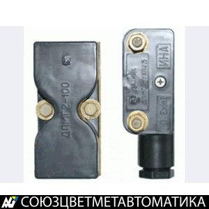 DPMG-2_100-300x300 - копия
