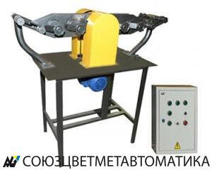 Истератель вибрационный ИВС-4 (75Т-ДРМ)