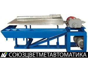 KONTSENTRATSIONNY-J-STOL-300x240