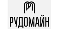 рудомайн